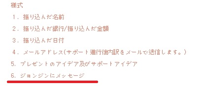 Baidu IME_2015-7-8_11-5-4