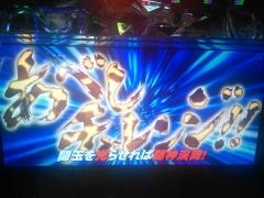 yabeshi.jpg
