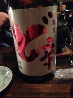 長屋酒場日本酒