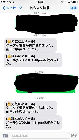 20150629144342d31.png