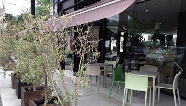 Dr'Cafe「Camu」