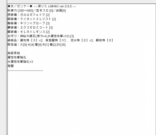 bandicam 2014-12-20 16-34-58-203