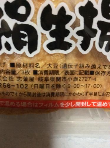 20141219204350704.jpg