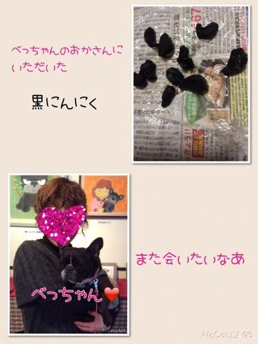 201412291628468b8.jpg