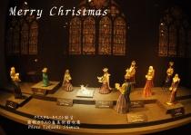 Merry Christmas2014