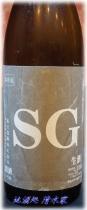 sugata SG