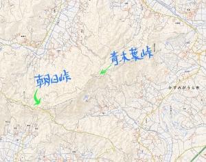 青木葉峠地形図