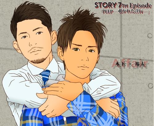 Story07_KY1.jpg