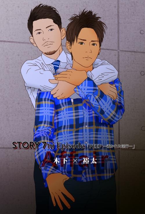 Story07_KY.jpg
