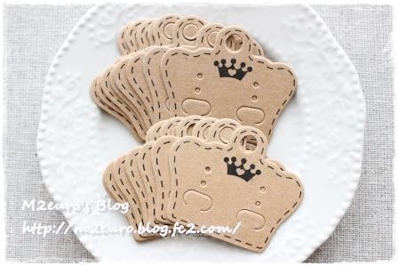 card120150531.jpg