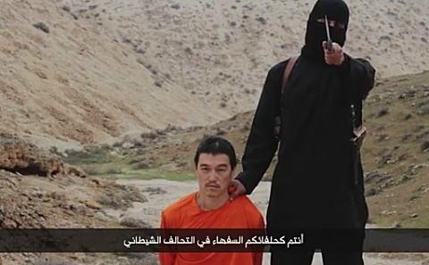 イスラム人質事件 2月1日