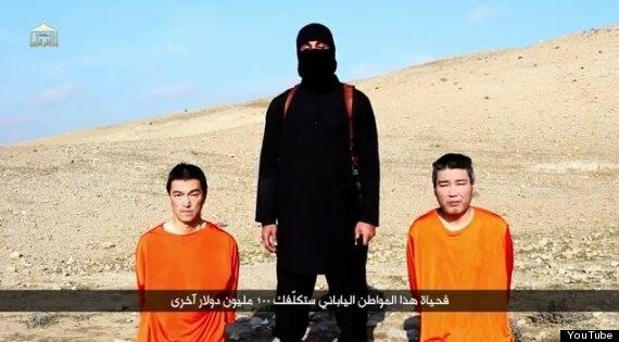 イスラム人質事件 1月20日