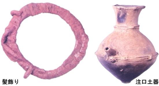 カリンバ遺跡 髪飾り注口土器