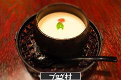 名古屋 坦坦麺