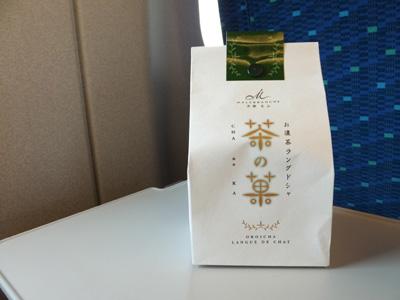 京都お土産