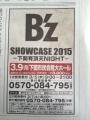 Bz 47