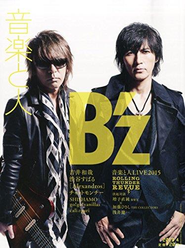 Bz 49