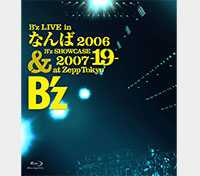 Bz 59