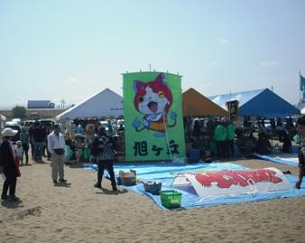 15年05・10第27回内灘世界の凧の祭典 006