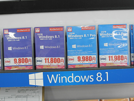 win81_s.png