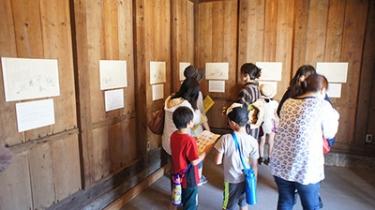 20150512_石城日記パネル展示