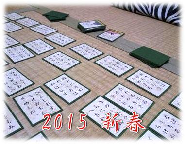 2015haru.jpg
