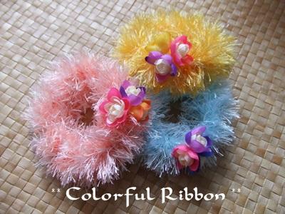 Pikake Flower ChouChou