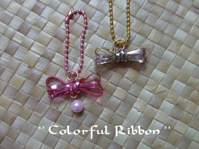 2015.05.25 La Marchen Ribbon Charm2