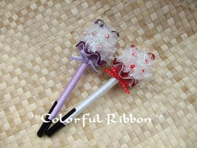 CandyRibbonPen.jpg