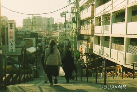 987東京2月yanesen5new