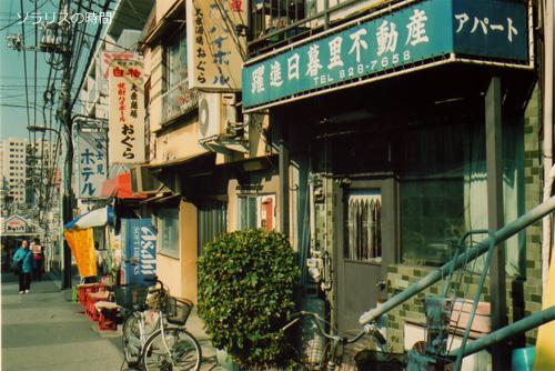 987東京2月yanesen7new
