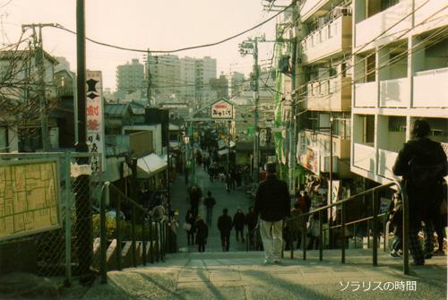 987東京2月yanesen6new