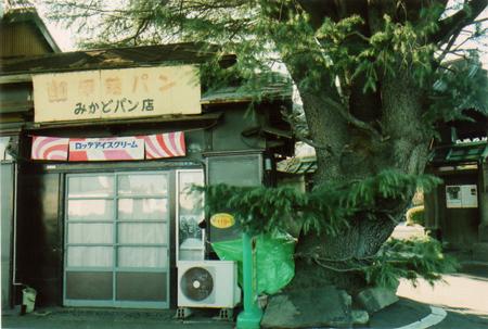 987東京2月yanesen寺町1new