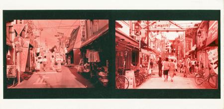 987東京2月yanesen写真1