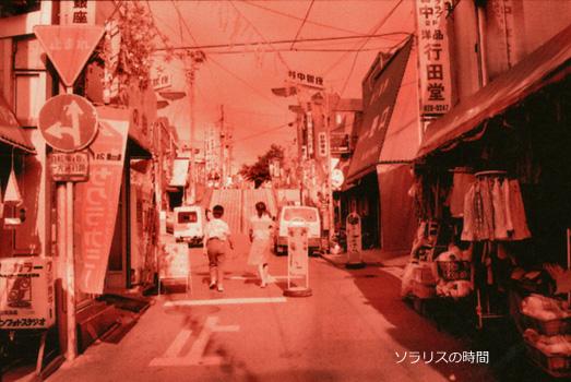 987東京2月yanesen写真2