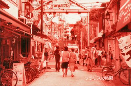 987東京2月yanesen写真3