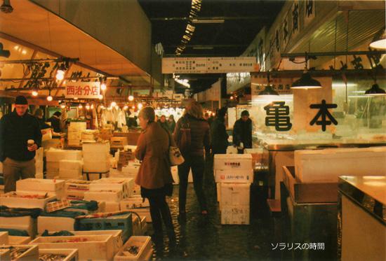 987東京2月築地3new