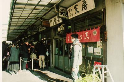 987東京2月築地8