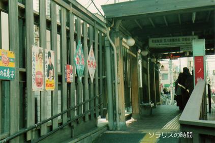 987東京2月yanesen9new