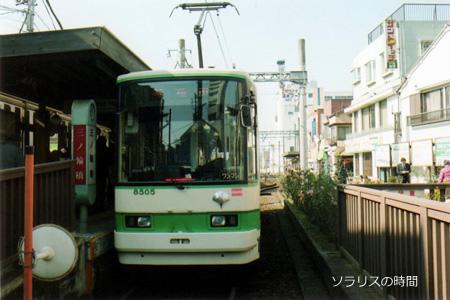 987東京2月yanesen8new