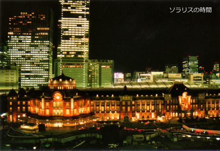 987東京2月東京駅3