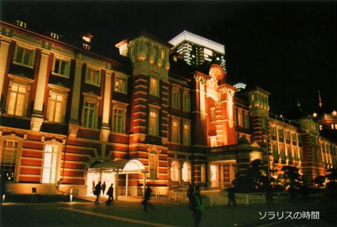 987東京2月東京駅1
