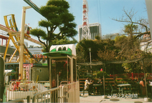 987東京2月花やしき8new