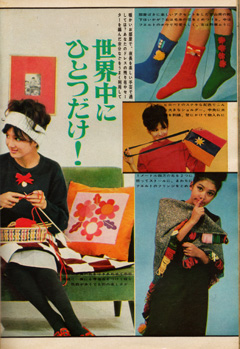 987週刊女性ファッション4