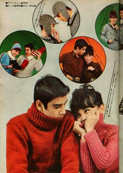 987週刊女性ファッション1