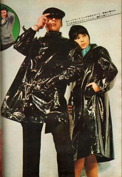 987週刊女性ファッション2