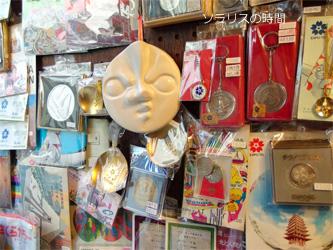 987中崎お店2015_7