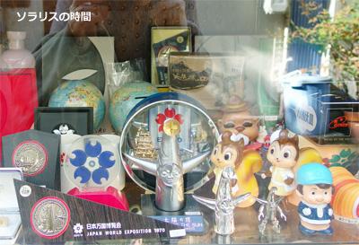 987中崎お店2015_8