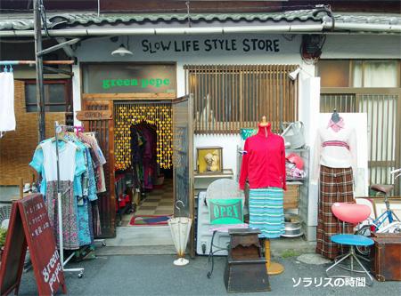 987中崎お店2015_14
