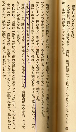 987-2匹のゾウ古本9